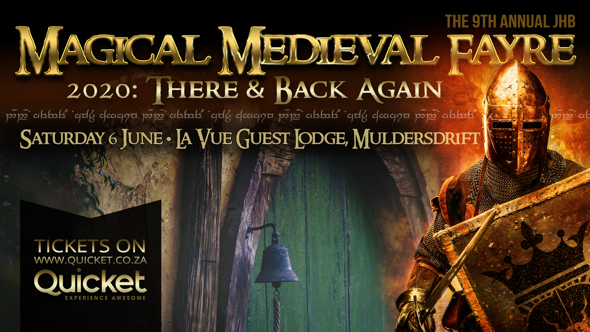 Announcing – Medieval Fayre 2020: There & Back Again